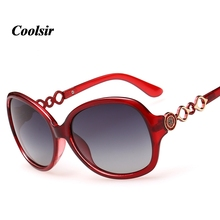 Coolsir New Arrival Rushed Goggle Polarized Adult Polaroid 2017 Stylish Women Elegant Quality For Sunglasses 5 Colors P8009