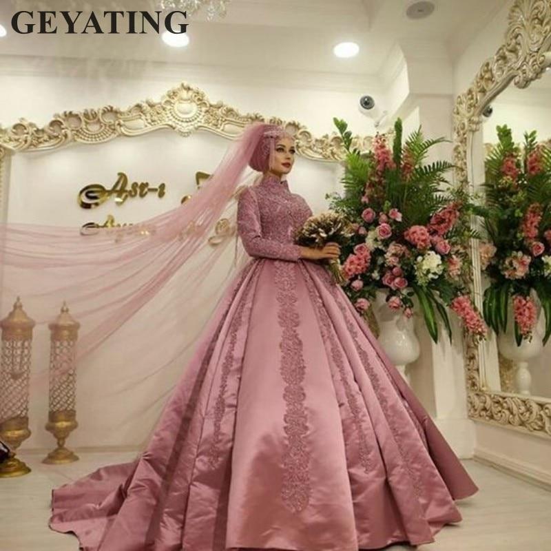 Islamic Wedding Gown: Dust Pink Islamic Muslim Arabian Wedding Dress With Long