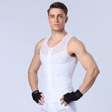 NEW ARRIVE men slim body shaper waist abdomen underwear less male vest reducer belly corset shirt