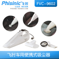 Car portable vacuum cleaner wet and dry dual-use, LED spotlights ,Free shipping