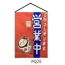 Japanese BBQ decorative curtain covers plutus cat decorations short curtain covers sushi restaurant good luck half curtain cover
