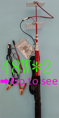 48w 2 LED fishing rod lihts