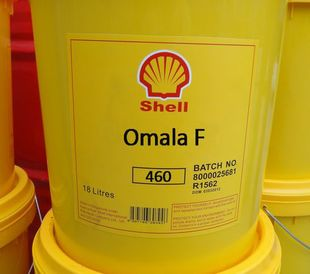 Shell Omala Shell Omala F68 100 150 220 320 460 Industrial