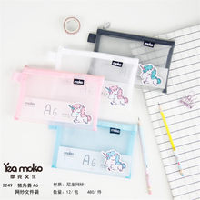 A6 Unicorn Grenadine Transparent File Folder Document Filing Bag Stationery Bag(China)
