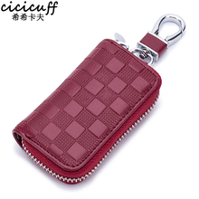 CICICUFF 2019 New Leather Car Key Wallets Fashion Plaid Holder Keys Organizer Case Unisex Keychain Zipper Bag Wholesale