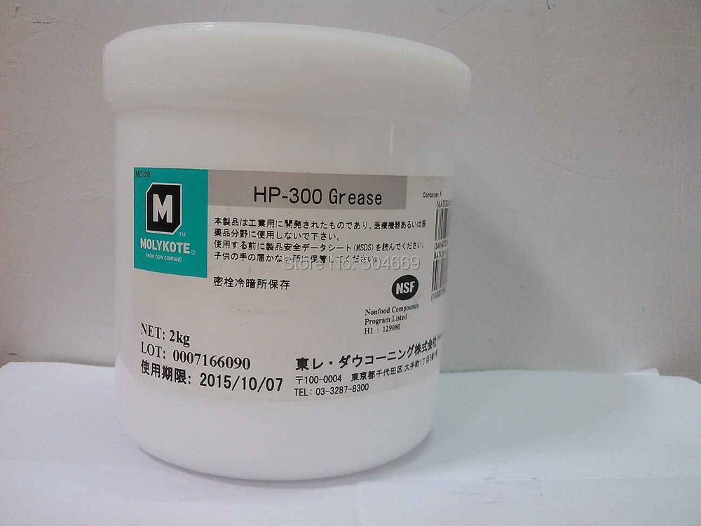 MOLYKOTE HP-300Grease 2KG
