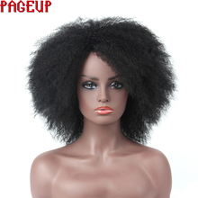 цена на Pageup Synthetic Wig Female Black Kinky Curly Wig Afro Hair Deep Water Wave Wig For black Women Short Hair