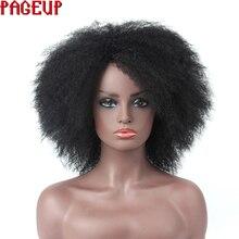Pageup sentetik peruk kadın siyah Kinky kıvırcık peruk Afro saç peruk için siyah kadın kısa saç