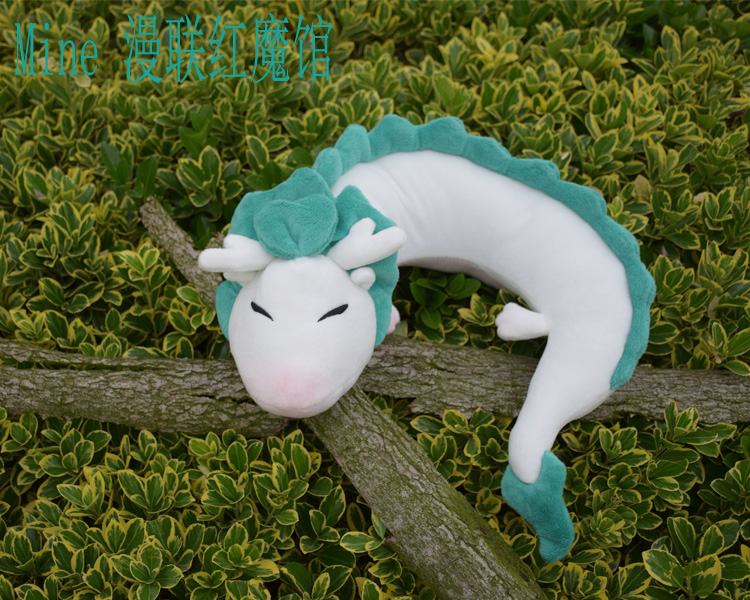 Cartoon-Dragon-Anime-Miyazaki-Hayao-Spirited-Away-Haku-Cute-U-Shape-Doll-Plush-Toy-Pillow-doll-gift-1
