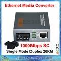HTB-GS-03 Gigabit Волоконно-Оптический Media Converter 1000 Мбит Одиночный Режим Дуплекс, SC Порт 20 КМ Внешнего Источника Питания