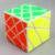Yongjun yj moyu aosu 62mm 4x4x4 velocidade de inclinação bianhuanjingang coleção enigma cubo mágico cubos educacionais brinquedos para crianças dos miúdos
