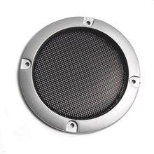 Сменная круглая сетка для динамика высокого качества, серебристая, 1 пара, защитная сетка, решетка для динамика, аксессуары для динамиков 2/3/4 дюйма