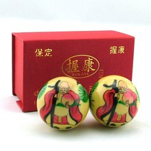 health ball Baoding fitness longevity elderly birthday gift gift to the elderly handball hand ball