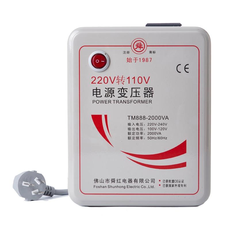 220 V à 110 V transformateur 2000 W convertisseur de puissance 2000 W cuiseur transformateurs convertisseur de tension 2000 W
