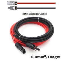 10AWG 1m 2m 3m 5m 10m 6mm2 cable MC4 Connector male female Extension Connect branch red black extend