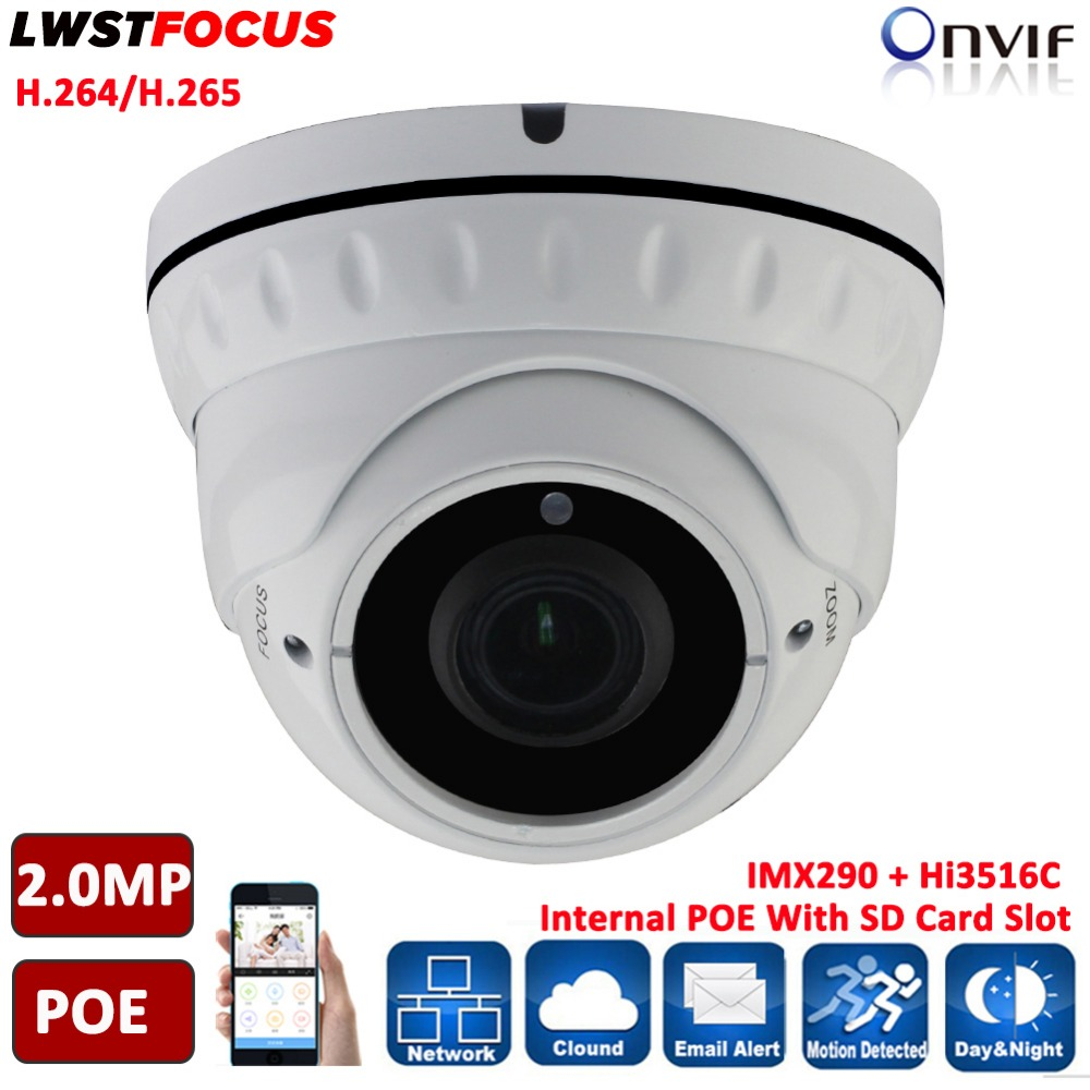 Sony IMX290+Hi3516C FULL HD 1080P Real WDR POE SD Card Slot 2MP IP Camera Outdoor Waterproof Dome Surveillance Camera IP ONVIF h265 2mp sony imx290 hi3516c security ip