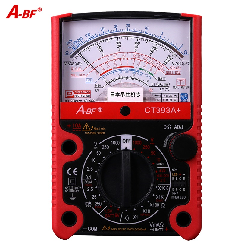 A BF Protective Function Analog Multimeter Professional Ohm Test Meter DC AC Voltage Current