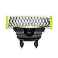 フィリップス OneBlade カッターヘッド交換 QP2527 と QP2523 スモール t ナイフかみそりオリジナルアクセサリー