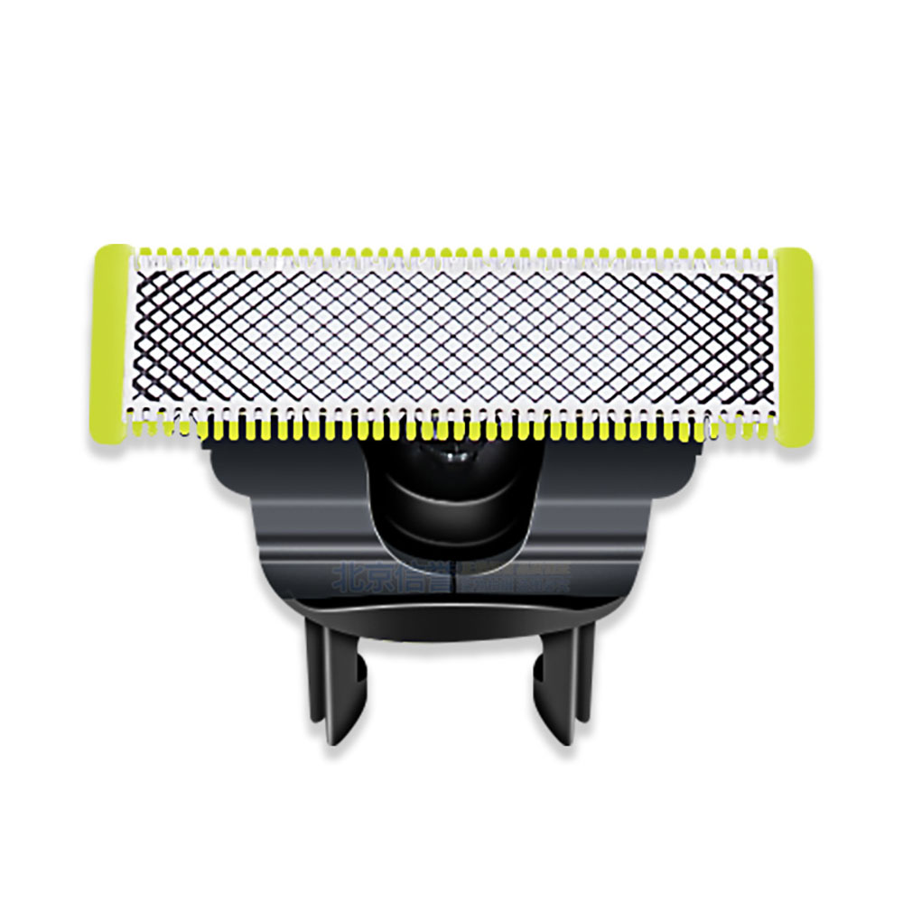 Philips OneBlade Cutter Head Replacement With QP2527 QP2523 Small T Knife Razor Original Accessories
