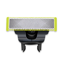 Philips Oneblade Cắt Đầu Thay Thế Với QP2527 QP2523 Nhỏ T Dao Dao Cạo Phụ Kiện Giá Gốc