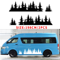 YONGXUN FOR Mountain Decal Tree Forest Graphic Door Or Body Panel Custom Vinyl Car Sticker Camp