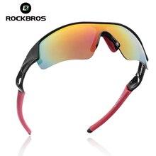 ROCKBROS Для мужчин Для женщин, очки для велоспорта, UV400 велосипед Спорт на открытом воздухе, для езды на велосипеде, солнцезащитные очки MTB мотоцикл Рыбалка очки солнцезащитные очки