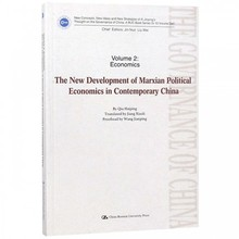 The new Development of Marxian Political Economics in Contemporary China Language English learn as long you live-473