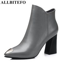 ALLBITEFO Metal Toe Genuine Leather Pointed Toe Thick Heel Women Boots Fashion High Heels Ankle Boots