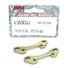 2pcs VKAR Bison big foot race speed card four drive remote control model parts metal arm code plate arm fixed seat ET1008