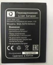 High Quality for BQS 5070 Battery for Magic Nous NS 5004 mobile phone