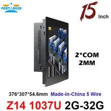 Причастником Elite Z14 15 дюймов Сделано в Китае 5 резистивный Сенсорный экран Celeron 1037u 2 мм тонкий все В одном промышленных встроенных ПК