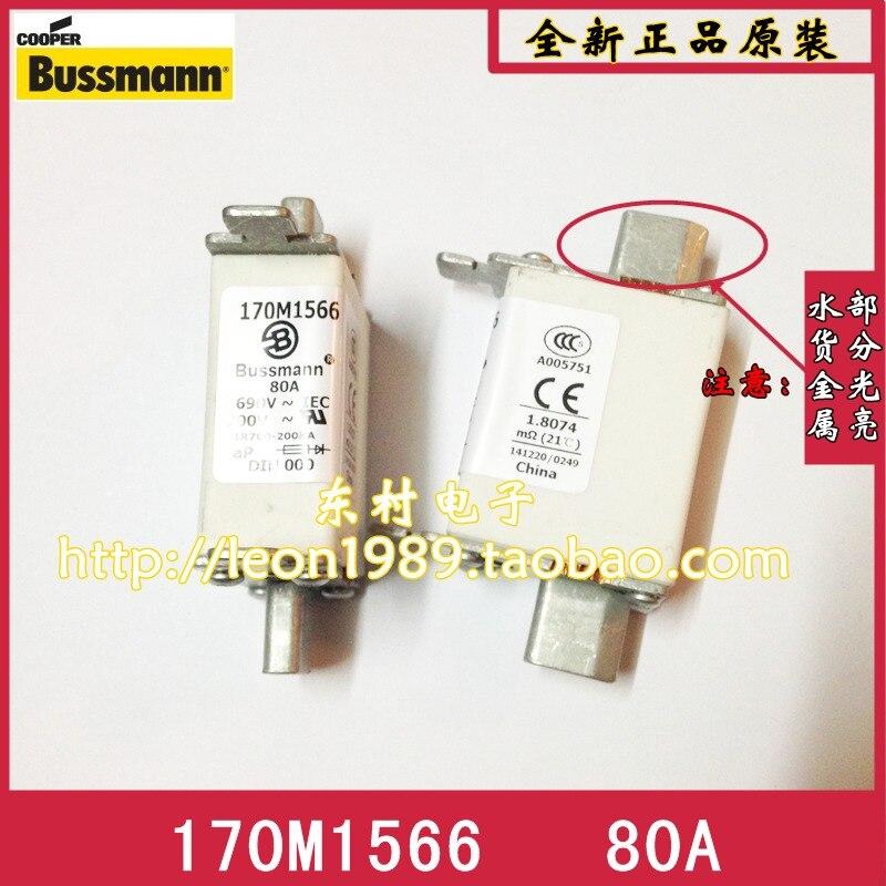 United States Cooper Bussmann fuse 170M1566 170M1566D 80A 690 fuses пульсометр mio fuse s m cobalt