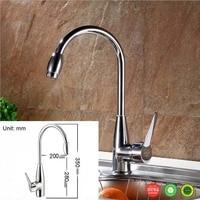 Wholesale NEW Tap Torneiras Mixer Vasos Faucet Water Sink Torneira Cozinha Kitchen Faucet Brand New Misturador
