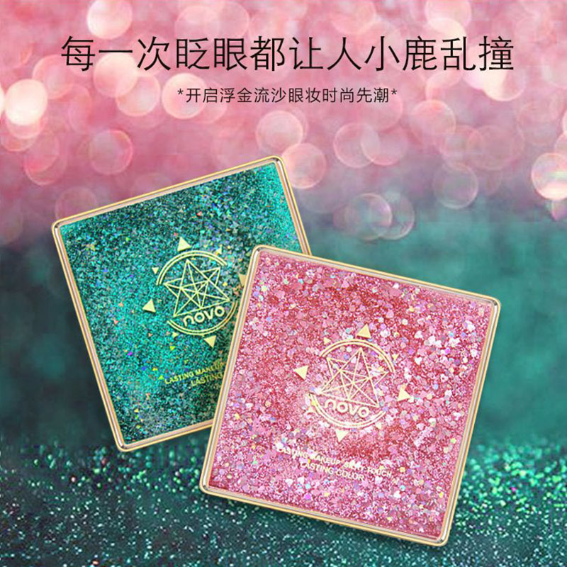Eye Shadow Fashion Style 1pcs 8 Color Liquid Eyeshadow Sand Drift Dish Eye Makeup Waterproof Mineral Powder Shimmer Eye Shadow Make Up Cosmetics