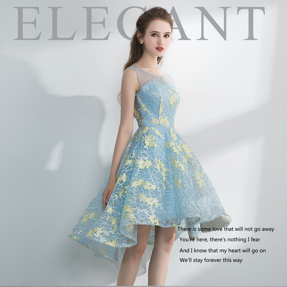 Contrast Color Embroidery Short Front Long Back Prom Dress