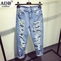 2016 Newest Fashion Summer Hot Style Women Jeans Ripped Big Holes Harem Pants Jeans Loose Vintage Boyfriend Jeans For Women