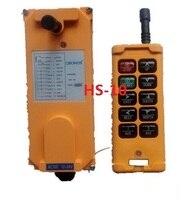 HS 10 10 Keys 1 Speed 1 Transmitter 1 Receiver Remote Control Push Button Switch 12V 24V 220V 380V