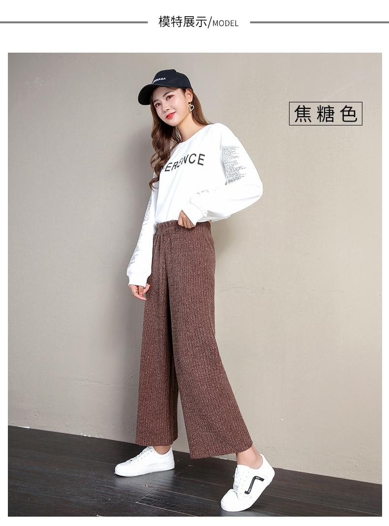 A FAN LANG New Women Autumn Winter Woolen Ankle Length Casual Pants Loose Sweat Pants Trousers Streetwear Woman's Wide Leg Pants 17