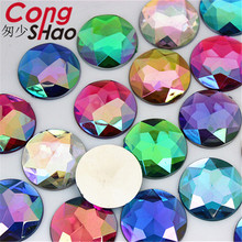 Buy costume of crystals and get free shipping on AliExpress.com 48b5e54e2dc7