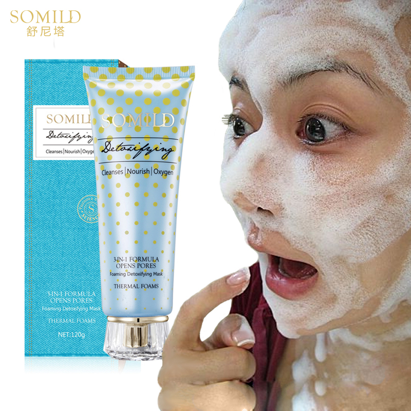 SOMILD Oxygen Bubble Detox Foaming Facial Mask Deep Clean Remove Blackhead Skin Care Face Mask Acne Treatment Korean Cosmetics precious chinese herbal formula whitening cream facial mask skin care acne scars remove face mask blackhead mite treatment 160g
