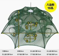 98cm Children Kid's Fish Toy Umbrella Style Foldable Portable Net Cage Toy Tool Fish Loach Shrimp 16 Inlets Holes Bait Trap Dip