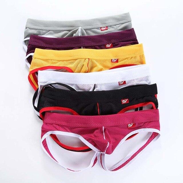 Daredevil Gayish Underwear 3