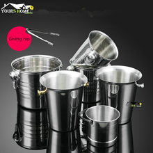 1L-7L Premium Stainless Steel Ice Bucket with Strainer & Tong Bar Tools
