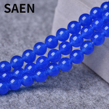 SAEN Blue Beads Natural Stone Round Loose Stone Beads 4 6 8 10 12 MM Strand 15″ Diy Bracelet Necklace Jewelry Making wholesale