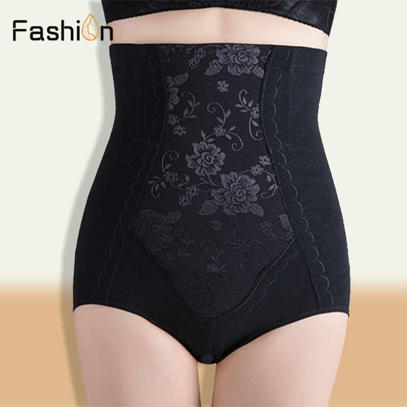 c6c09fdbe00 ... Women High Waist Shapewear Shorts Body Shaper Tummy Control Briefs  Pants Woman Cotton Body Slim Hot ...