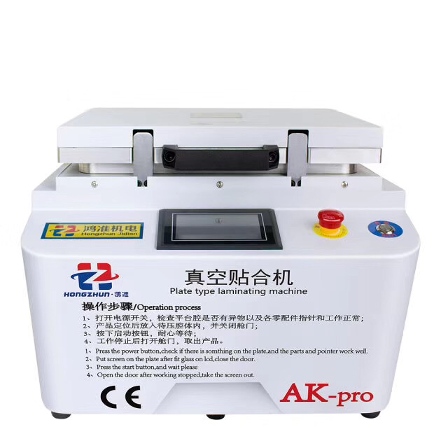 Hongzhun New version AK pro Vacuum OCA Laminating and Bubbles Removing Machine for iPhone Samsung Touch