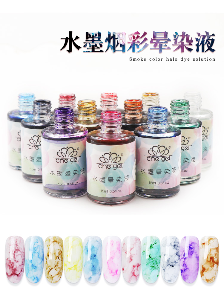 Nail Polish Che Gel Watercolor Ink Smudge Liquid Bubble A Marble Pattern Gradient Nails Japanese Water Dyeing Liquid 15ML