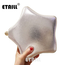 ETAILL Simple Star Shape Nude Women Evening Bag Simple Silver Gold Day Clutches Luxury Ladies Clutch Bags Chain Shoulder Bags