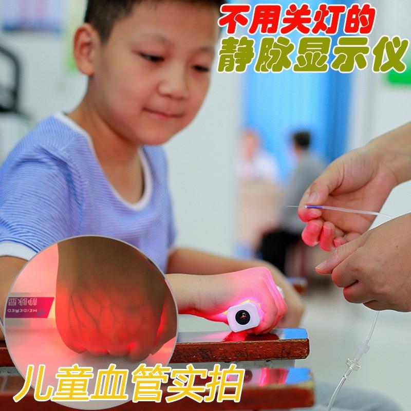 Équipement d'imagerie de vaisseau sanguin d'aiguille d'injection d'enfant âgé d'infirmière d'hôpital d'instrument d'affichage de veine Quad-nucléaire