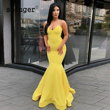 Yellow Vestidos De Festa Simple Long Mermaid Prom Dresses Sweetheart Satin Zipper Back Party Evening Dress